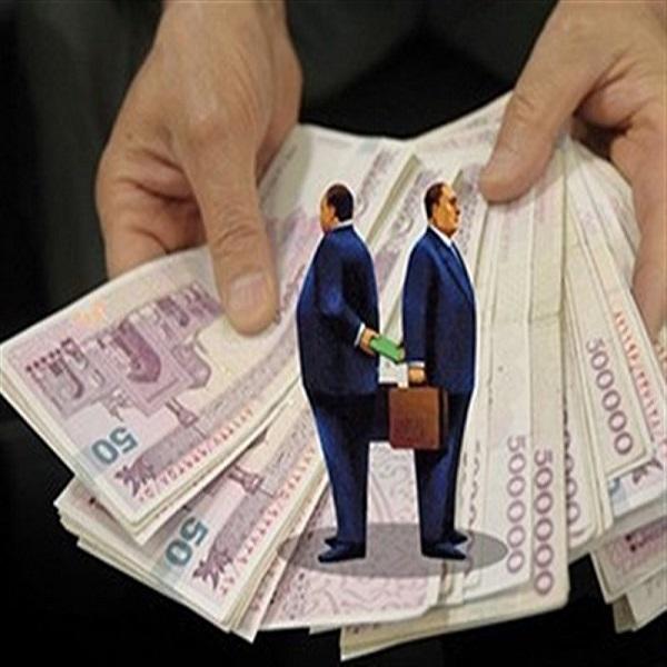پولشویی و تغییرات قانون جدید نسبت به قانون قبل