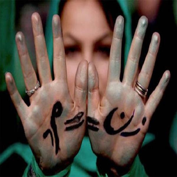 محدودیتها و مصونیتهای قانونی زنان ایرانی