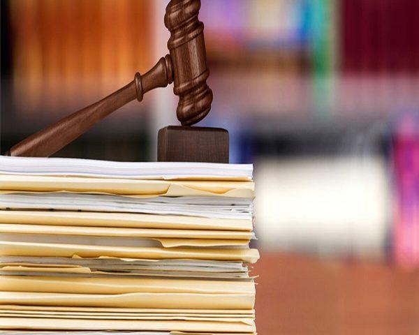 اطلاع از پرونده قضایی خود بصورت پیامکی