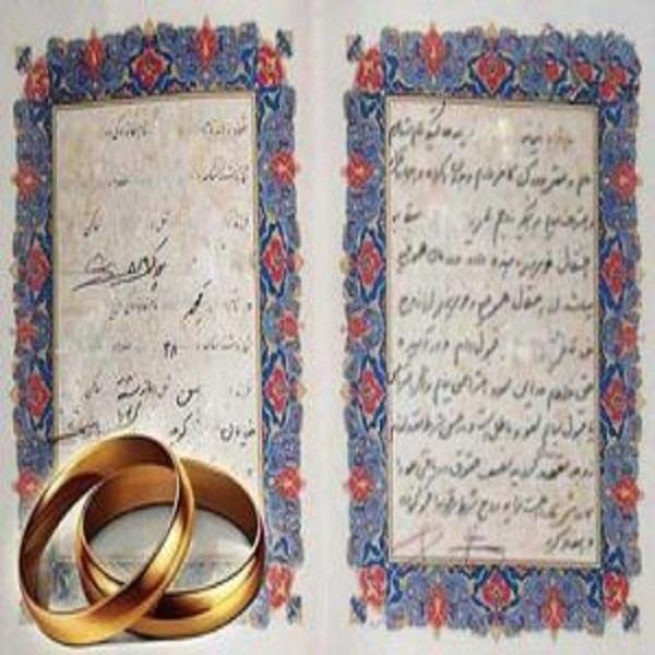 وکالت در ازدواج