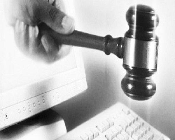 وصول الکترونیکی اوراق قضایی