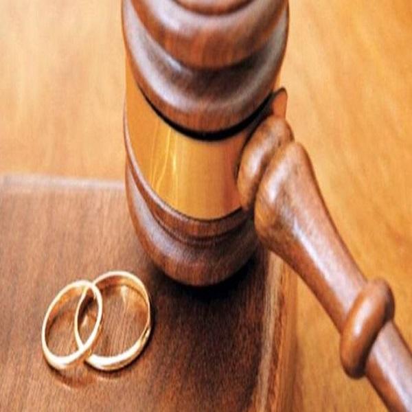 تقاضاي طلاق