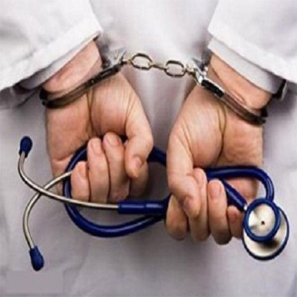 پزشکى