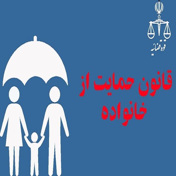 سردفتران ازدواج