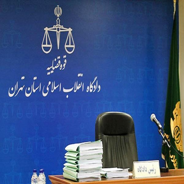 ١٠عنوان اتهامی در صدر پروندههای قضایی