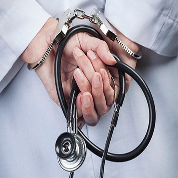شکایت از پزشک متخلف
