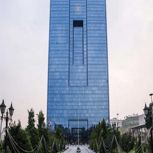 نشانی ادارات کل حقوقی بانک های کشور