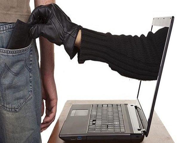 کلاهبرداری رایانه ای