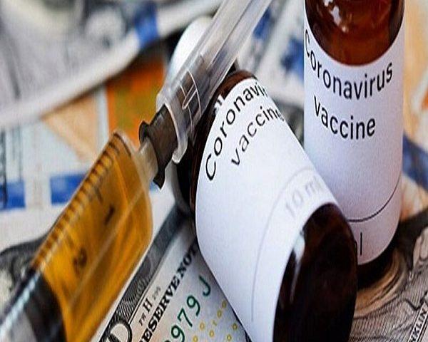 واکسن تقلبی کرونا